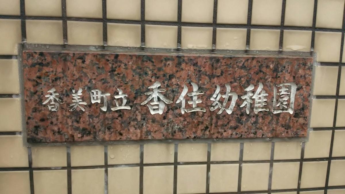 f:id:sawako-aizaki:20200214203157j:plain