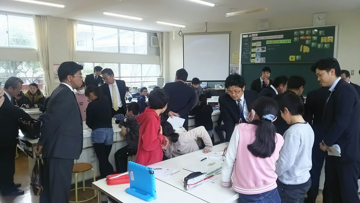 f:id:sawako-aizaki:20200214203248j:plain