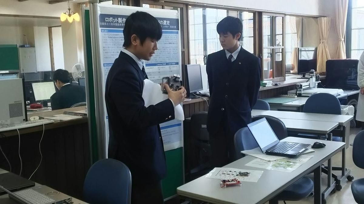 f:id:sawako-aizaki:20200214203752j:plain