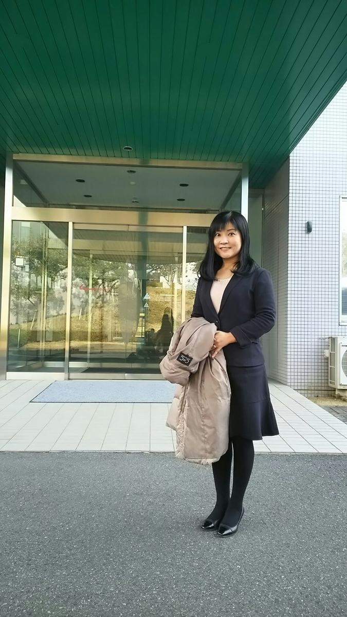 f:id:sawako-aizaki:20200215004959j:plain