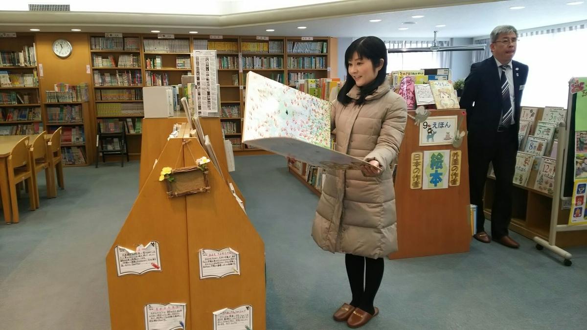 f:id:sawako-aizaki:20200215005144j:plain