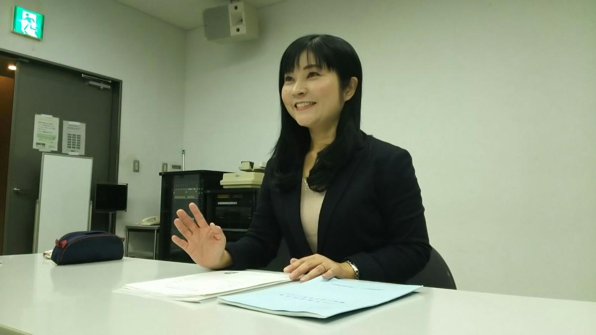 f:id:sawako-aizaki:20200616221940j:plain