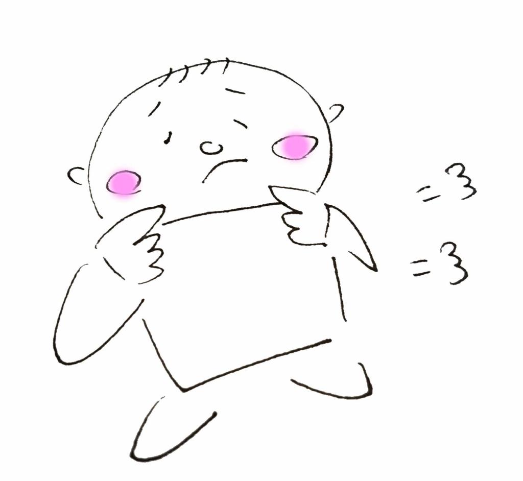 f:id:sawamama:20160224134445j:plain