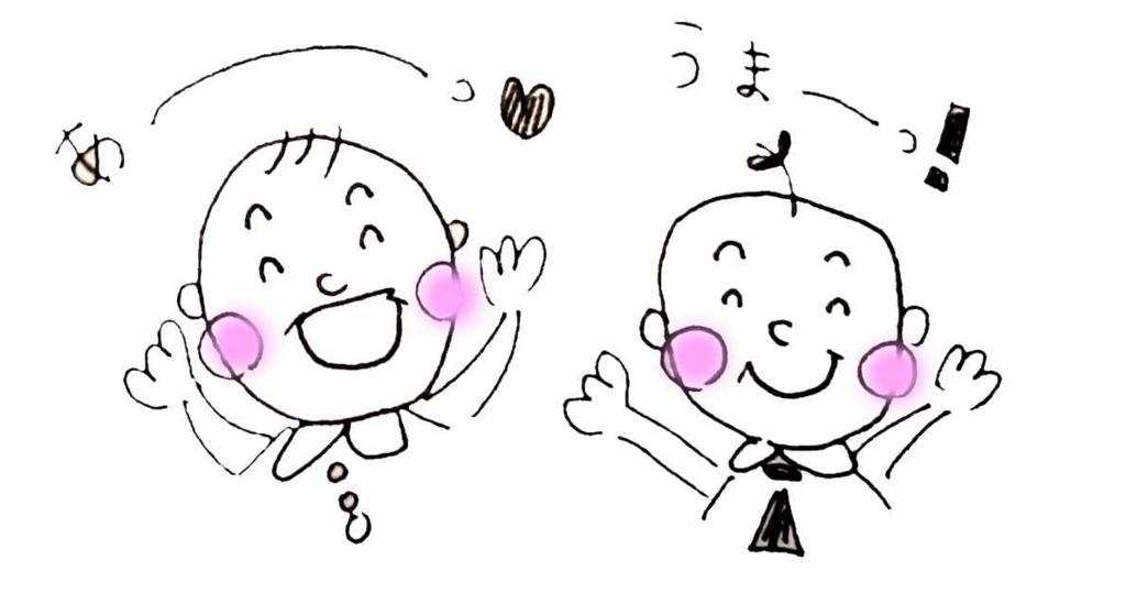 f:id:sawamama:20160224204603j:plain
