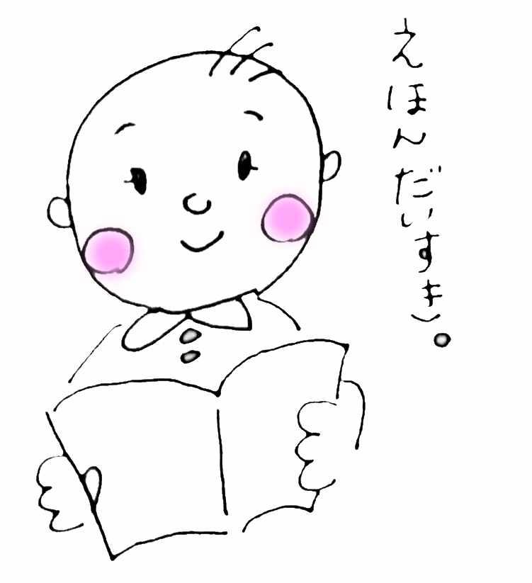 f:id:sawamama:20160224205354j:plain
