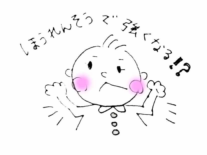 f:id:sawamama:20160224205826j:plain