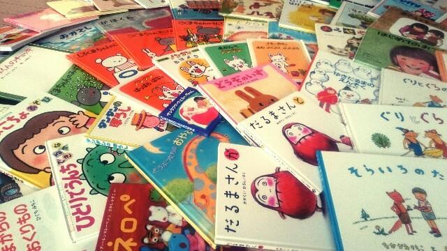 1歳・2歳におすすめな絵本30冊