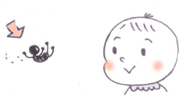f:id:sawamama:20170224103624j:plain