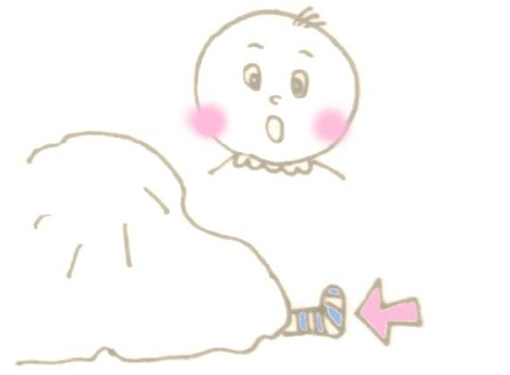 f:id:sawamama:20170224125635j:plain