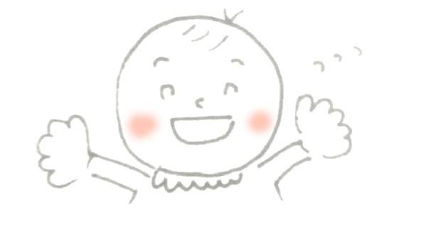 f:id:sawamama:20170224125700j:plain