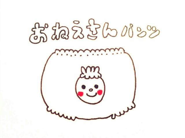f:id:sawamama:20170614152630j:plain