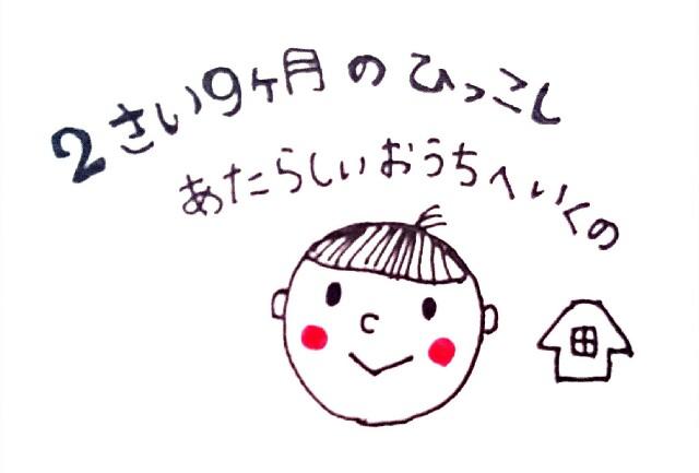 f:id:sawamama:20170704110631j:plain