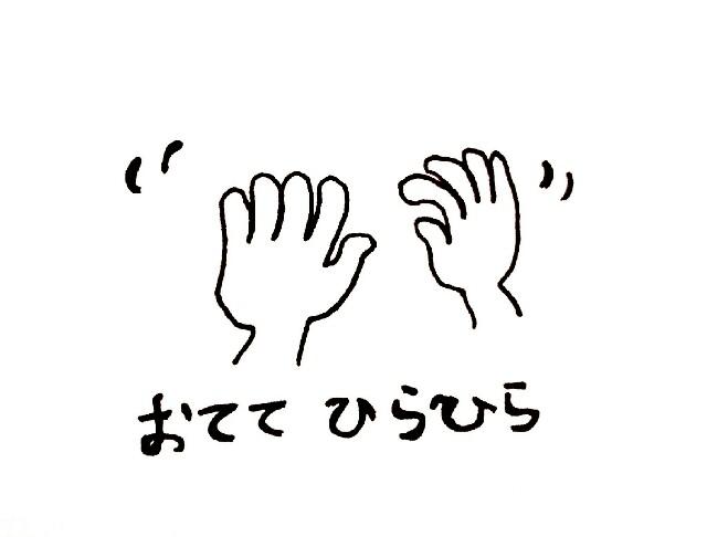 f:id:sawamama:20170714154437j:image