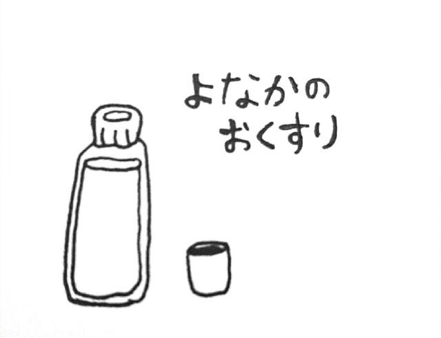 f:id:sawamama:20170714154554j:image