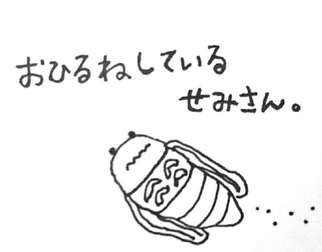 f:id:sawamama:20170810075630j:image