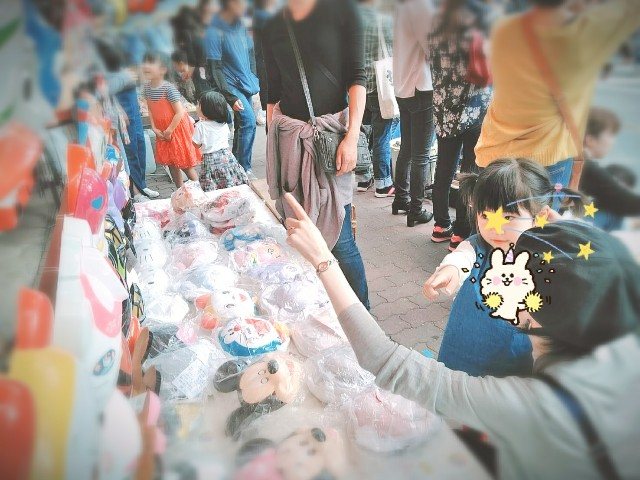 f:id:sawamama:20171010165255j:image