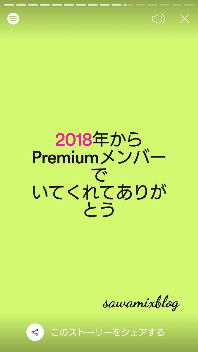 f:id:sawamix:20191205221155j:plain:w250