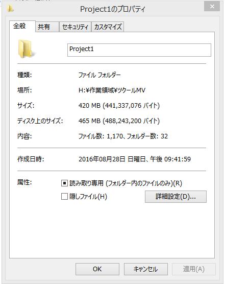 f:id:sawamoto-web:20160902014455p:plain