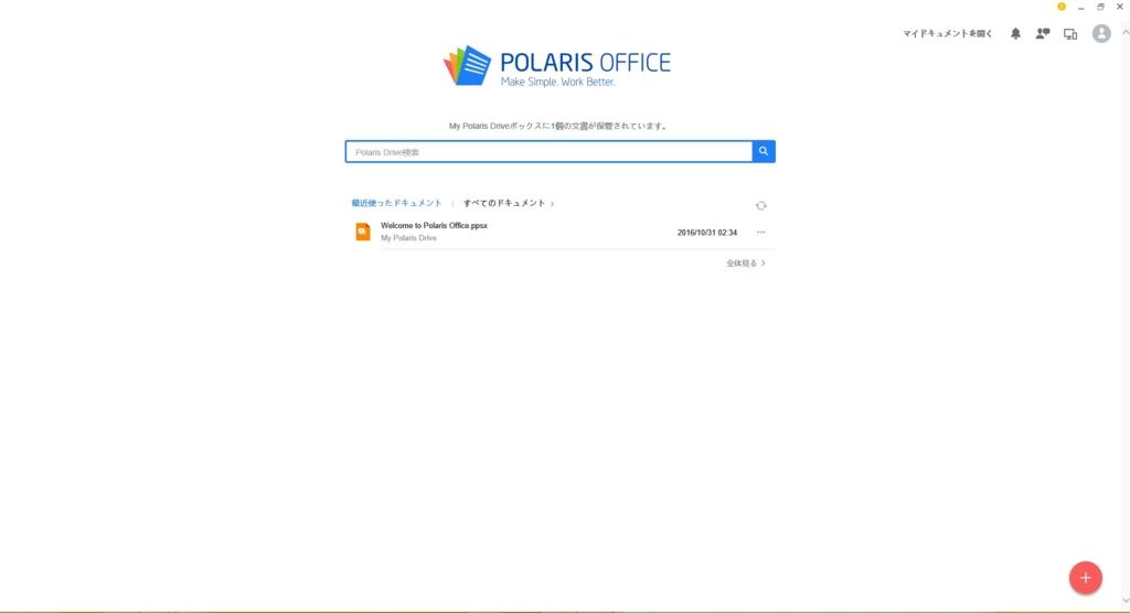 f:id:sawamoto-web:20161031024626j:plain