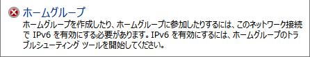 f:id:sawamoto-web:20170320031210p:plain