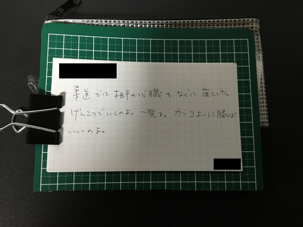 f:id:sawamoto482:20160614205437j:plain