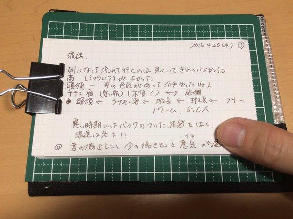 f:id:sawamoto482:20160614222132p:plain
