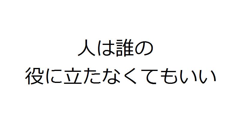 f:id:sawamoto482:20160616203725p:plain