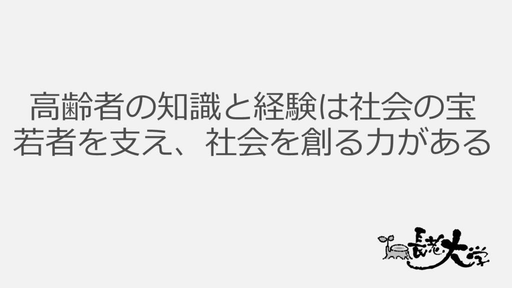 f:id:sawamoto482:20160910174059j:plain