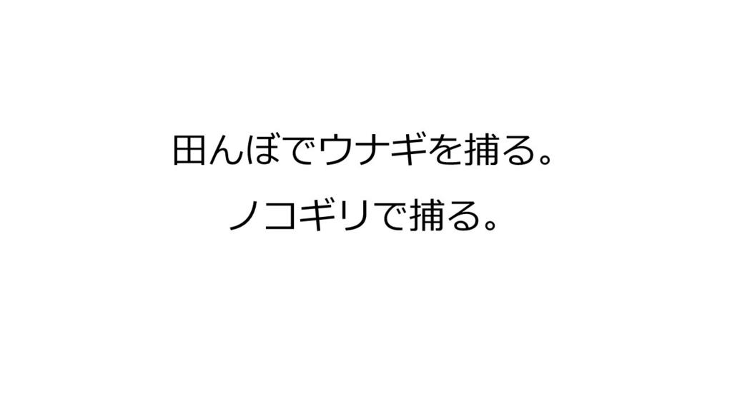 f:id:sawamoto482:20170714114519j:plain