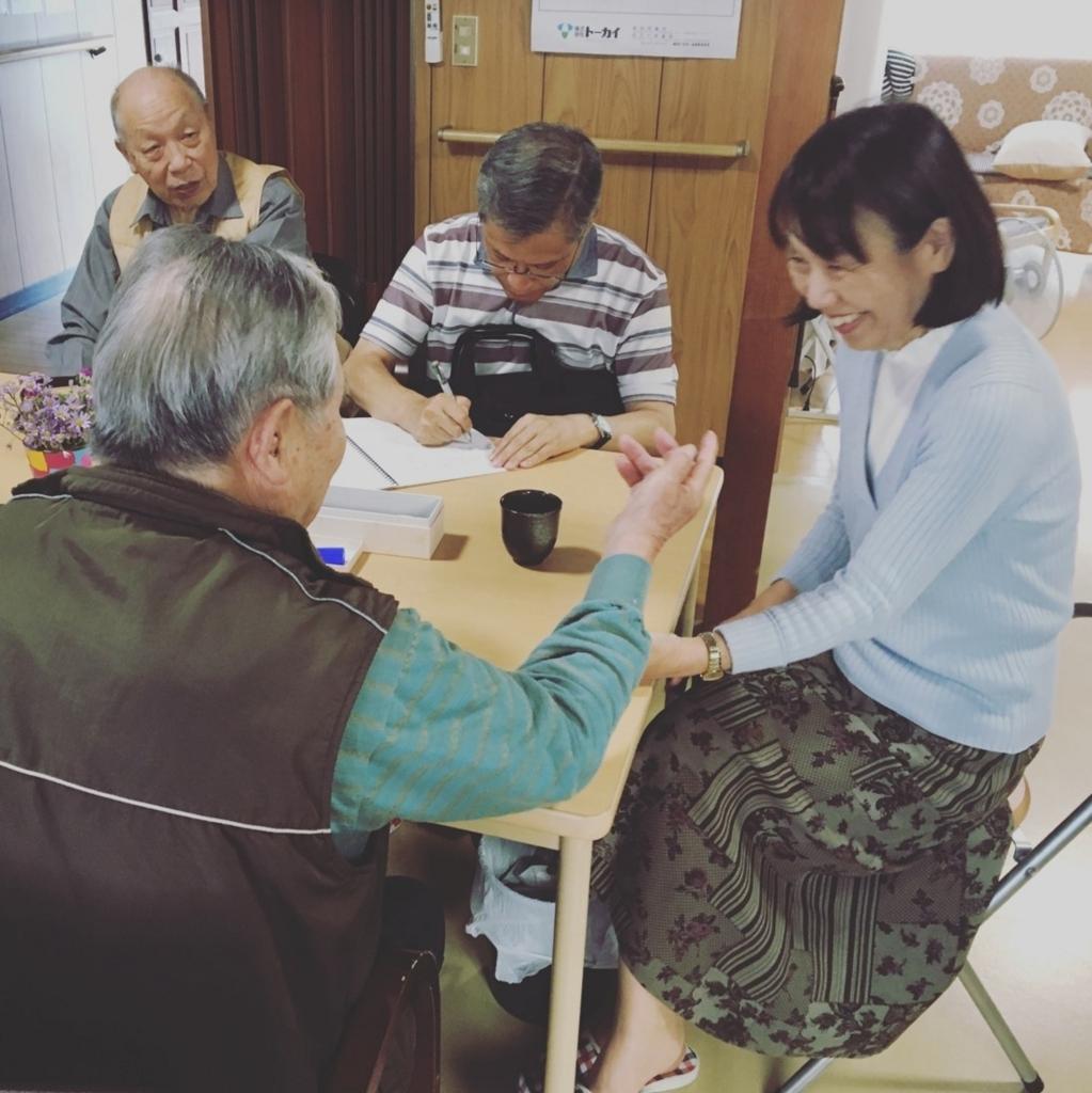 f:id:sawamoto482:20171029131502j:plain