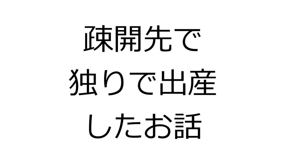 f:id:sawamoto482:20180819174647j:plain