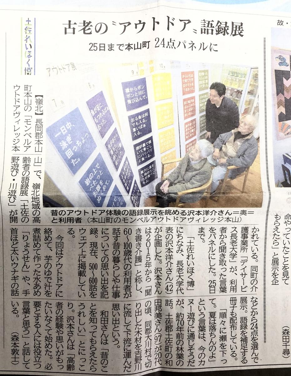 f:id:sawamoto482:20200104130127j:plain