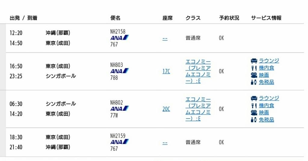 f:id:sawamura2004:20170707180904j:plain