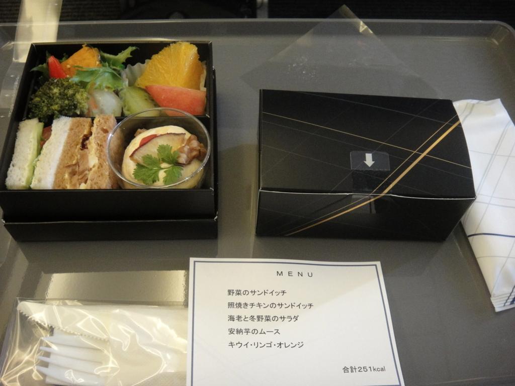 f:id:sawamura2004:20171123135648j:plain