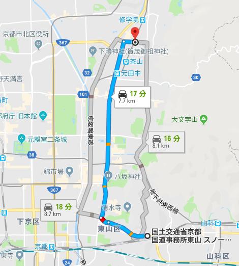 f:id:sawamura_eriri:20190103013246p:plain