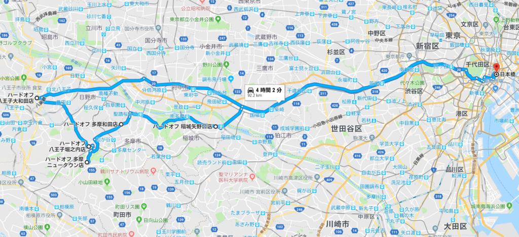 f:id:sawamura_eriri:20190113200158p:plain