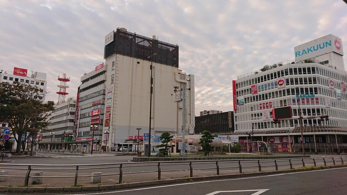 f:id:sawamura_eriri:20191007001141j:plain