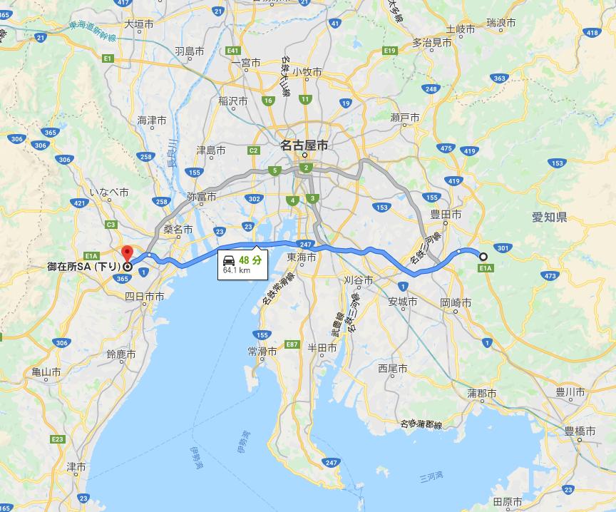 f:id:sawamura_eriri:20191007235016p:plain