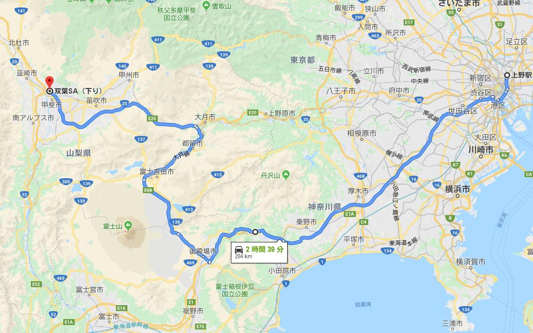 f:id:sawamura_eriri:20191014020940p:plain