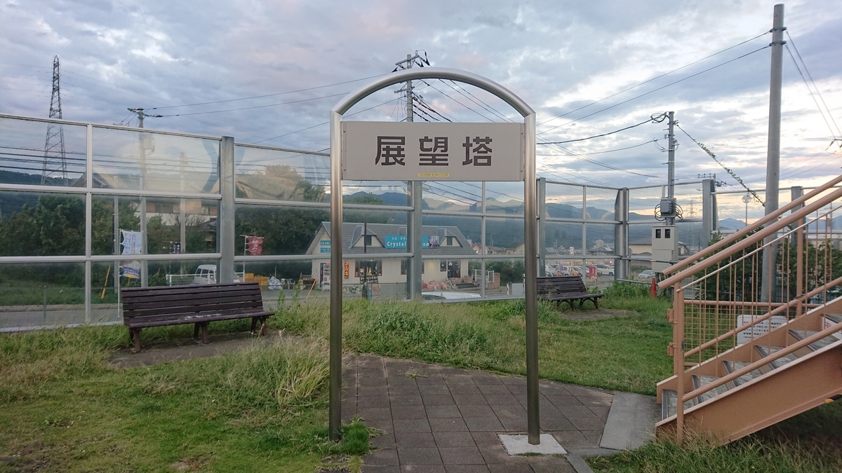 f:id:sawamura_eriri:20191014022240j:plain