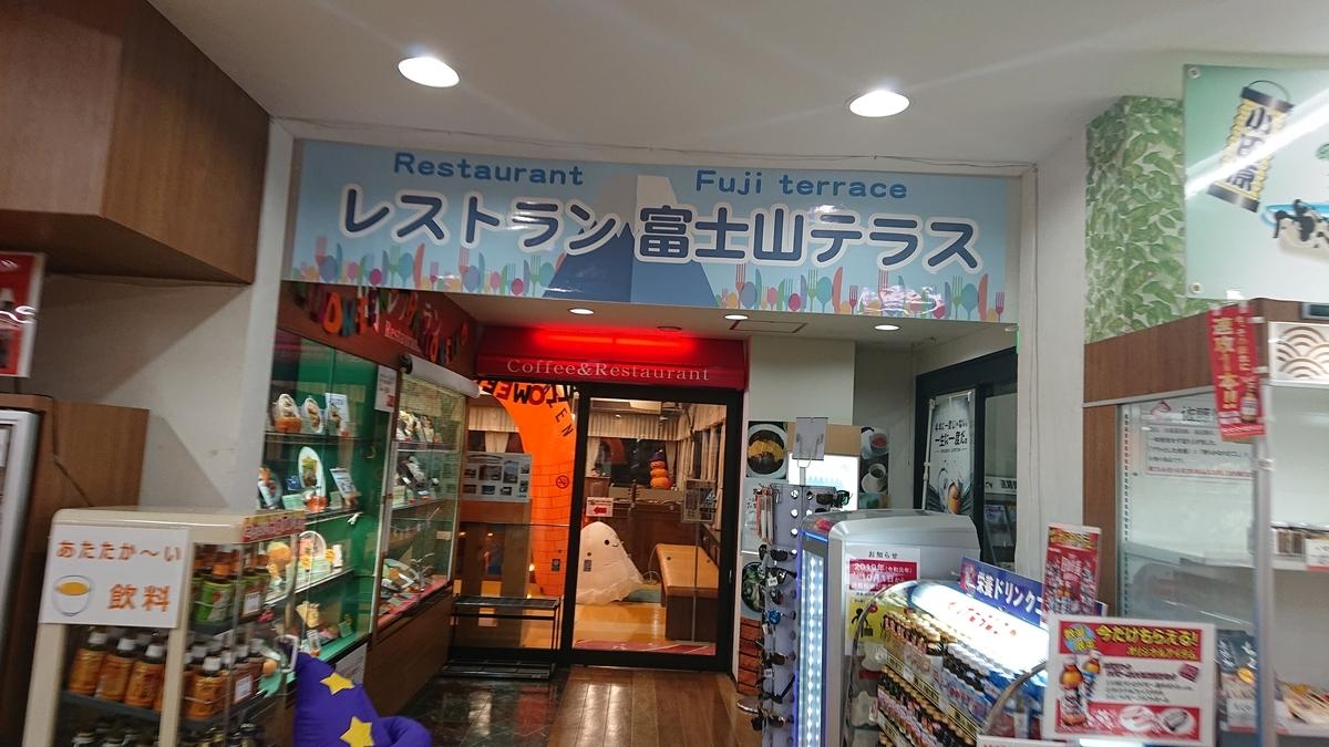 f:id:sawamura_eriri:20191014024056j:plain