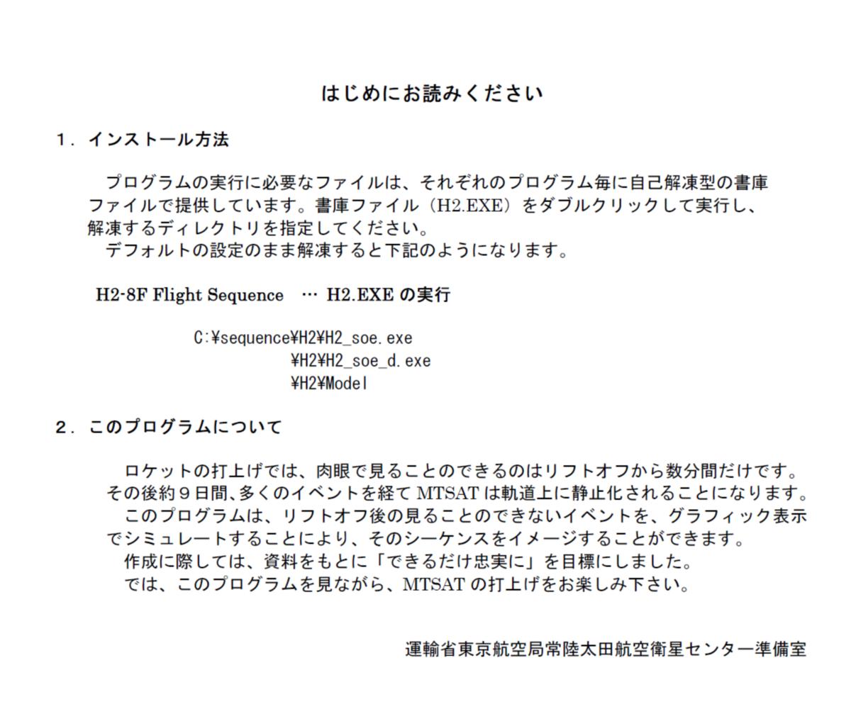 f:id:sawamura_eriri:20200130010846p:plain