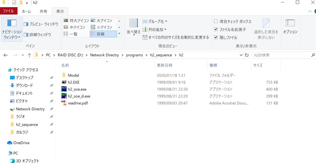 f:id:sawamura_eriri:20200130011856p:plain
