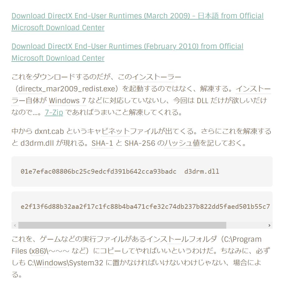 f:id:sawamura_eriri:20200130013631p:plain