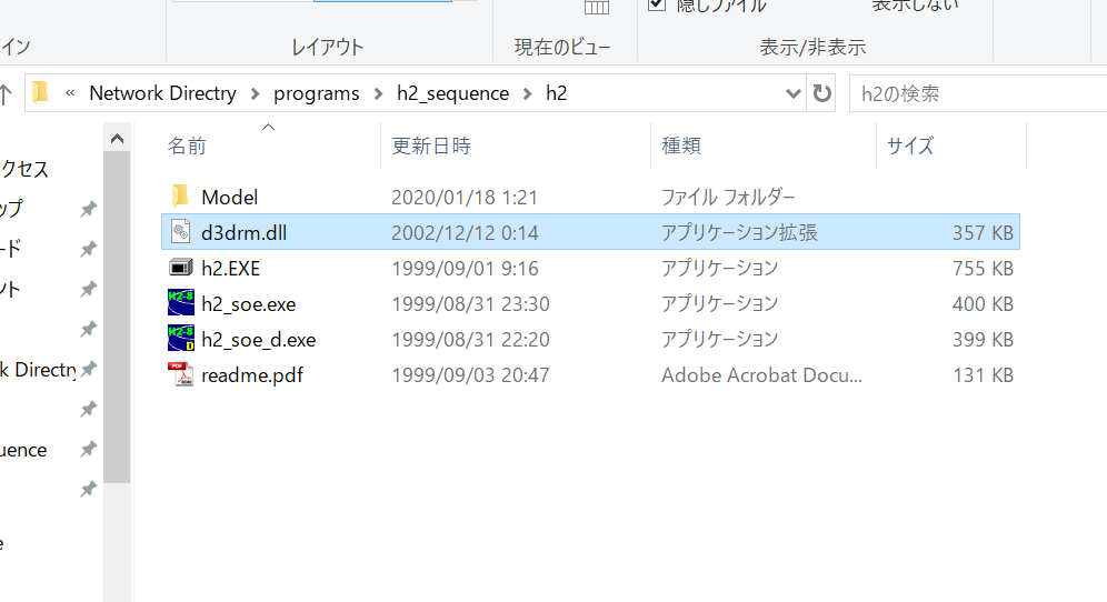 f:id:sawamura_eriri:20200130014125p:plain