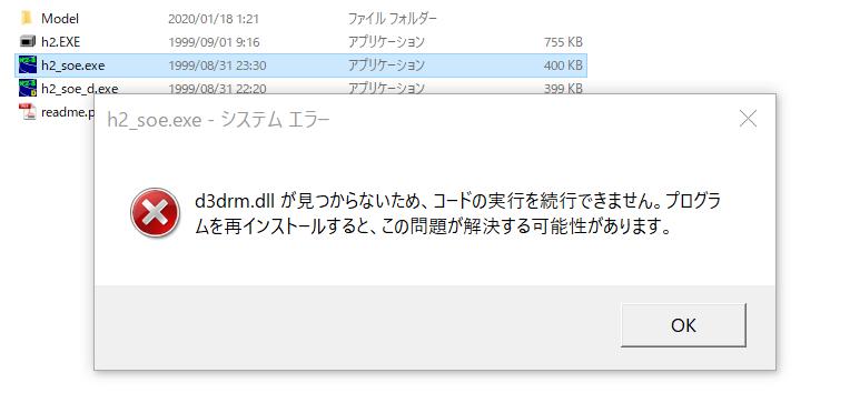 f:id:sawamura_eriri:20200130035054p:plain