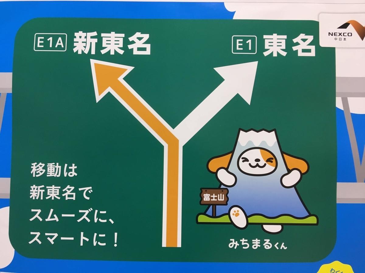 f:id:sawamura_eriri:20200223101127j:plain