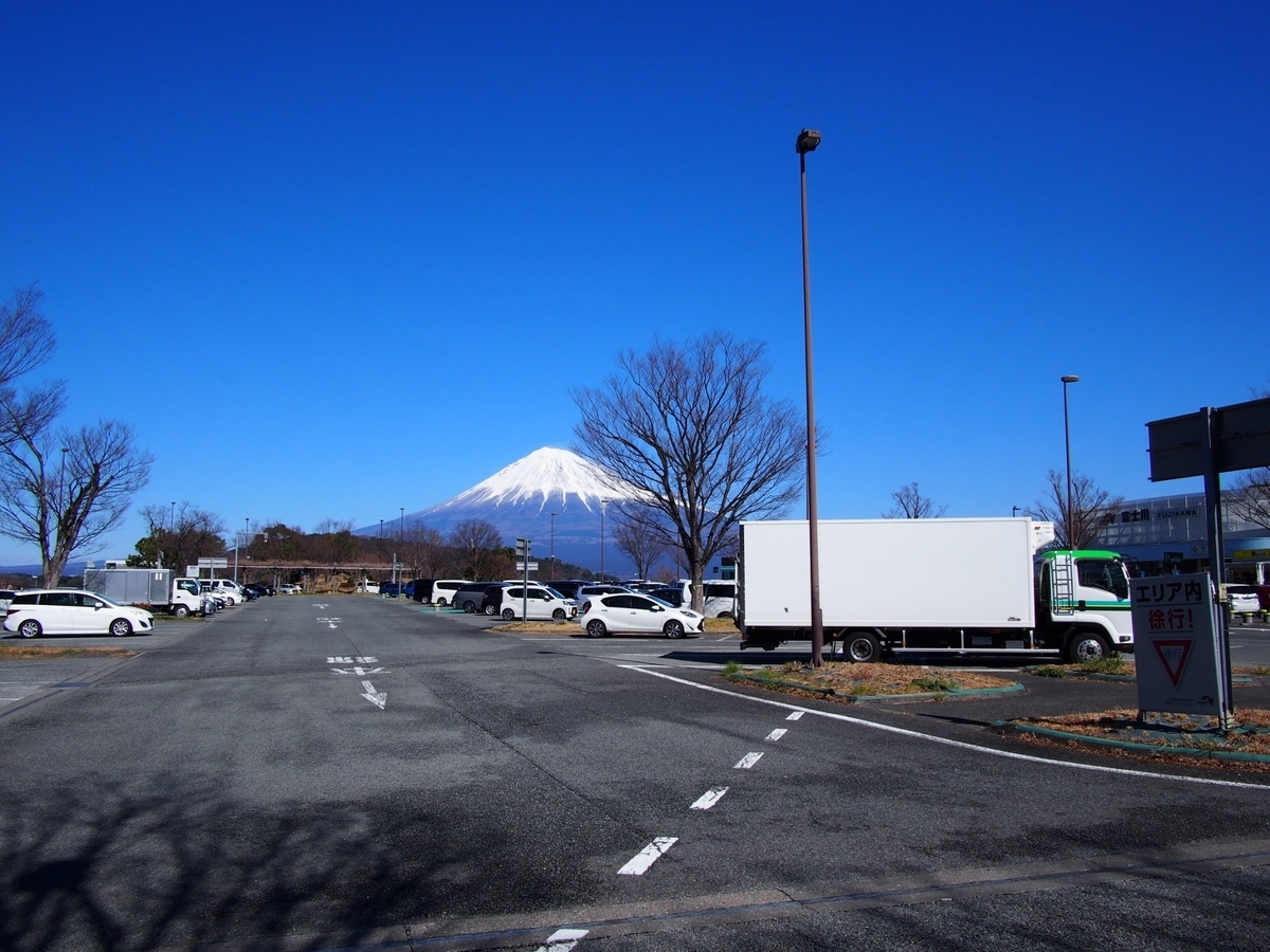 f:id:sawamura_eriri:20200223114835j:plain