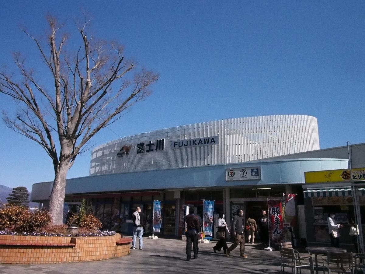 f:id:sawamura_eriri:20200223122837j:plain