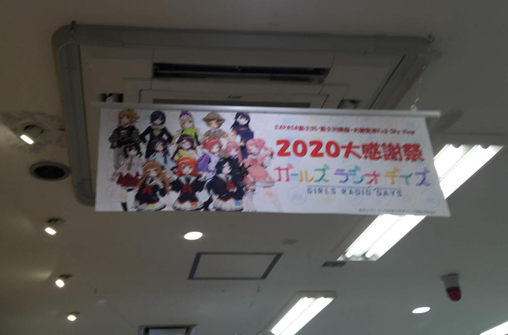 f:id:sawamura_eriri:20200228020610p:plain